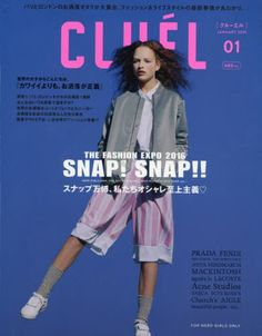 バックナンバー 表紙イメージ 1 Magazine Cover Layout, Magazine Japan, Typographic Design, Magazine Design, Editorial Design, Cover Design, Branding Design, Color, Fashion