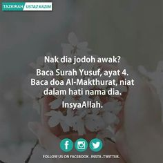 Quran Quotes Inspirational, Islamic Love Quotes, Muslim Quotes, Jodoh Quotes, Sabar Quotes, Text Quotes, Words Quotes, Conversation Quotes, Journey Quotes