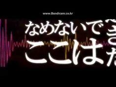 카가미네렌-기간틱O.T.N[수위곡] - YouTube