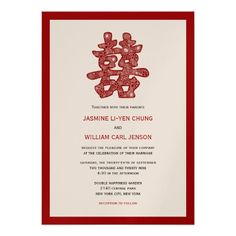 Chinese Double Happiness Logo Wedding Invitation Personalized Announcement