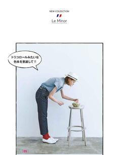 Le Minor 《ルミノア》のデイリーナチュナル。 Fudge, Photography Ideas, Anime Art, Girls, Model, Fashion, Moda, Daughters, Caramel