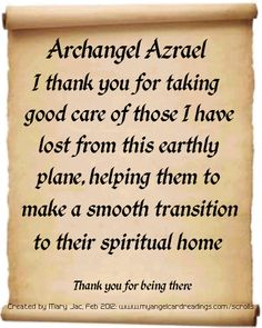 One of 24 prayers, messages and affirmations of trust in the Archangels presented on parchment scrolls. Archangel Azrael, Angel Quotes, Angel Sayings, Archangel Prayers, Angel Guide, I Believe In Angels, Angel Numbers, Angels In Heaven, Morning Prayers