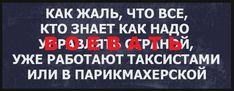 Соцсети жгут 143 | Блог колHozDep aka nePsaki | КОНТ