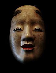 Zo-onna Noh Mask (Rekishi no Tabi) Tags: japan mask noh japaneseart nohmask japaneseperformingarts zoonnamask Japanese Noh Mask, World Best Photos, Statue, Masks, Confessions, Mysterious, Theatre, Plant, Culture