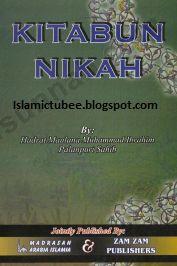 Kitabun Nikah Free Download English Islamic Book | Islamic Tube