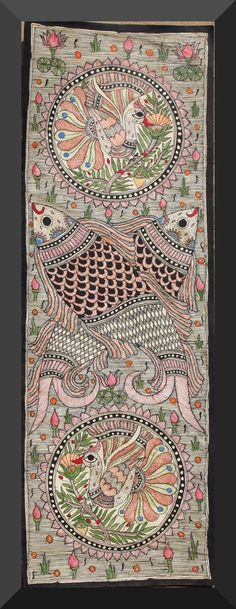 Madhubani Painting - Fish and Peacocks