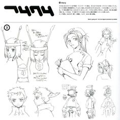 Old Anime, Anime Cat, Character Modeling, Character Art, Character Sheet, Little Busters, Model Sketch, Anime People, Character Design