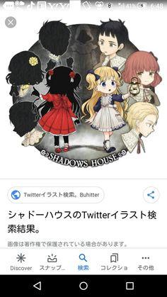 Natsume Yuujinchou, Manga Games, Anime Manga, Cool Girl, Fan Art, Artist, Living Dolls, Anime Characters, Sleeves