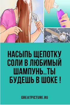 Tips And Techniques To Get The Most From Your Beauty Regimen – Fashion Trends Bushy Eyebrows, Putting On Makeup, Beauty Regimen, Oily Hair, Fake Eyelashes, Ingrown Hair, How To Apply Makeup, Pimples, Beauty Routines