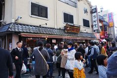 Japanese Confectionary Shop at Nara town centre | Laugh Travel Eat