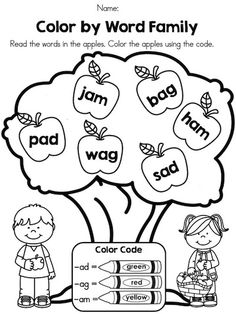 Color by Word Family >> Read the CVC words and color by word family code >> Part of the Apple Time Theme Worksheets Kindergarten Math Worksheets, Literacy Activities, Literacy Centers, Spelling Words, Cvc Words, Classroom Setting, Classroom Ideas, School Resources, Teaching Resources
