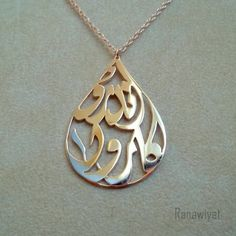 Arabic Calligraphy Full Name or 2 Names or words Custom Pendant Necklace, Hand cut, Gold plated by Ranawiyet, $75.00