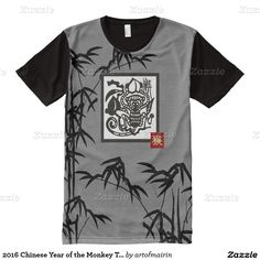 2016 Chinese Year of the Monkey T-Shirts and Sweatshirts. Matching cards, postage stamps, traditional red envelopes and other products available in the Chinese New Year / Year of the Monkey Category of the artofmairin store at zazzle.com