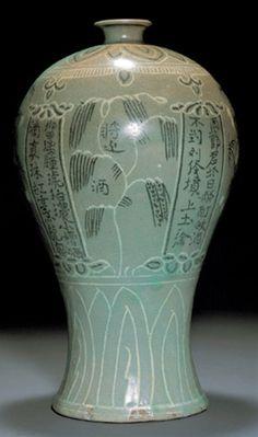 Celadon vase, 14th century, Korean ceramics, Leeum, Samsung Museum of Art.
