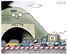 한겨레그림판 - 2012-04-12