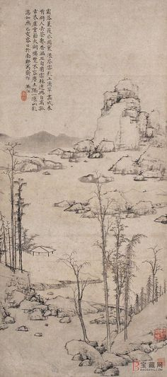 清代 - 弘仁 画作                               Hong Ren, who is also known as Hongren, (1610-1663) was an early Qing painter and a member of the Anhui (or Xin'an) school of painting.
