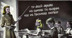 school Concert, School, Movies, Movie Posters, Art, Art Background, Films, Film Poster, Kunst