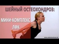 Paragraph On Importance Of Yoga Yoga Fitness, Health Fitness, Health Yoga, Types Of Yoga, Back Exercises, Diet Menu, For Your Health, Health And Beauty, Massage