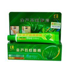 ROLANJONA Aloe Acne Scar Removal Cream Anti-acne Ointment Anti Dark Sore Plaster - Gchoic.com