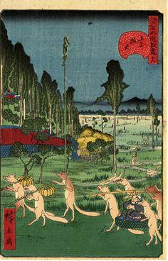 Hirokage Title, Kitsunebi Utagawa, Ôji Kitsunebi, Illustration Vintage, Japanese Arts,