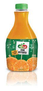 Prigat Israel Juice Packaging, Hot Sauce Bottles, Israel, Food, Essen, Meals, Yemek, Eten