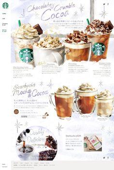[新商品情報] チョコラティ クランブル ココ|スターバックス コーヒー ジャパン