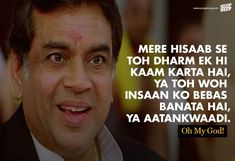 Famous Dialogues, Movie Dialogues, Bollywood Music Videos, Bollywood Quotes, Love Poems In Hindi, Hindi Quotes, Secret Love Quotes, Love Quotes For Him, Best Lyrics Quotes