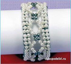 Bead bracelet.