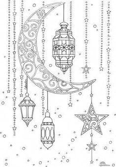 Ramadan and Eid Bullet Journal Images, Bullet Journal Ideas Pages, Bullet Journal Inspiration, Cartoon Girl Images, Cartoon Girl Drawing, Jewelry Design Drawing, Design Art, Image Ramadan, Decoraciones Ramadan