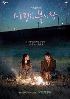 Hyun Bin and Son Ye Jin evoke romance right away in newly dropped teaser poster of tvN for their upcoming drama Crash Landing on You. Hyun Bin, Jung Hyun, Kim Jung, Live Action, Teaser, W Kdrama, Jin, Korean Tv Series, Romance