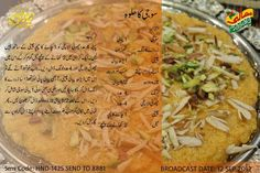 Suji ka halwa Sweet Dishes Recipes, Kitchen Recipes, Indian Food Recipes, My Recipes, Salad Recipes, Cooking Recipes, Ethnic Recipes, Recipies, Pakistani Desserts