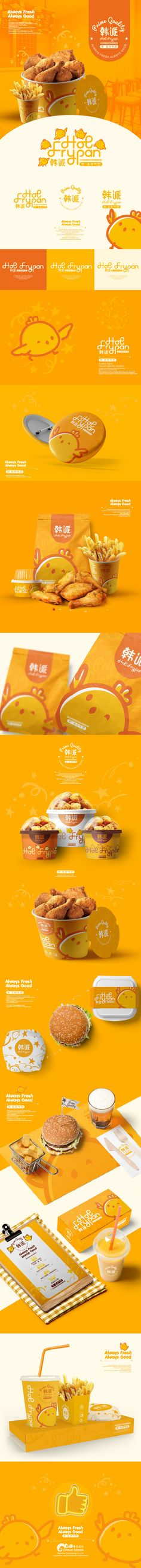 Ознакомьтесь с этим проектом @Behance: «HotFrypan Fastfood Brand!Fried chicken from Korea» https://www.behance.net/gallery/49603977/HotFrypan-Fastfood-BrandFried-chicken-from-Korea