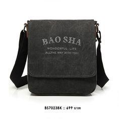 กระเป๋าสะพายแคนวาส Printed Logo รุ่น BS7023BKA4- สีดำ