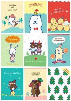 littlestar cindy & illustration :  Greetings Island cards design