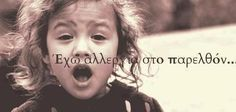 Find images and videos about greek quotes on We Heart It - the app to get lost in what you love. Little Blonde Girl, Sad Alone, You Dont Say, Hope For The Future, Greek Quotes, Word Out, Facial Expressions, Image Sharing, Wisdom Quotes