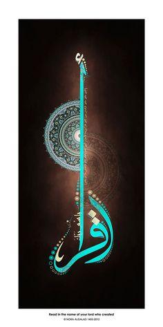 Arabic calligraphyfor salehttp://nora-art.deviantart.com/prints/?utm_source=deviantart&utm_medium=userpage&utm_campaign=printstab