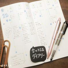 今回は久しぶりにマルチ8とフリクションを使って『雪の結晶の週間ダイアリー』を描いてみました。 長さを少しずつ変えて縦線をひいて、ところどころに雪の結晶。青系だけでは寒い印象なので黄色をアクセントカラー Notebook, Bullet Journal, The Notebook, Exercise Book, Notebooks
