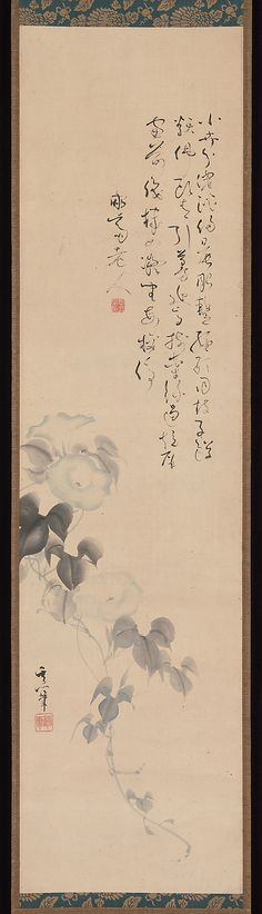 Morning Glories; Suzuki Kiitsu (Japanese, 1796-1858)