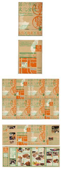 Traditional Market Tour Guide on Behance Booklet Design, Brochure Design, Branding Design, Magazine Design Inspiration, Magazine Layout Design, Traditional Market, Traditional Design, Identity, Design Department