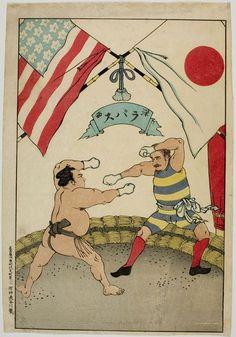 "Sumo Wrestlers Representing Japan vs. America  西洋スパラ 絵師不明 年代不詳(明治?)  ""名古屋本重町伏見町東ヘ入 摺師長谷川製?"""
