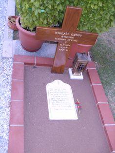 The Tomb Of St Paisios The Athonite (Souroti, Greece)