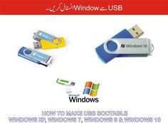 How to Make Usb Bootable in Urdu / Hindi WinToFlash can create bootable USB with any Windows . Any editions can be used - Home, Professional, Media Center, Ultimate, etc. Microsoft Windows, Media Center, Usb Flash Drive, Tutorials, Learning, Create, Youtube, How To Make, Studying