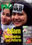 Amina Wadud article in New Internationalist on the struggle for women's rights in Islam.