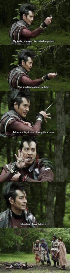 "Daily dose of WTF ""The Hero Yoshihiko and the Demon King's Castle"""
