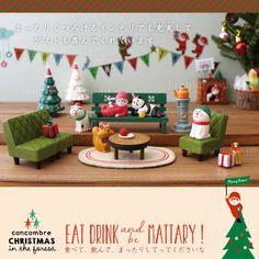 デコレ(decole) コンコンブル(concombre)まったりクリスマス ラグ付きマスコット使用イメージ