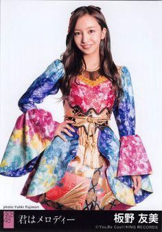 43rd Single 「Kimi wa Melody」  #Tomomi_Itano #板野友美 #AKB48