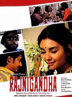 Rajnigandha Hindi Movie Online - Amol Palekar, Vidya Sinha, Dinesh Thakur, Veena Goud, Ranjita Thakur, Master Chinku and Manju Maini. Directed by Basu Chatterjee. Music by Salil Chowdhury. 1974 [U] ENGLISH SUBTITLE
