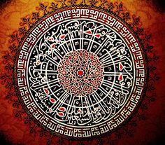 Surah Fatihah Allah Sayyiduna Muhammed SallAllahu alaihi wa sallam in kufic Calligraphy Drawing, Arabic Calligraphy Art, Beautiful Calligraphy, Arabian Art, Coran, Hand Art, Typography Art, Op Art, Sacred Geometry