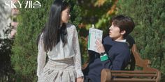 Chani jokes his leg ached after the scene where Kim Hye Yoon sat on his lap on 'SKY Castle' Korean Actresses, Korean Actors, Actors & Actresses, New Korean Drama, Aching Legs, Chani Sf9, Drama Fever, Happy Together, Drama Korea