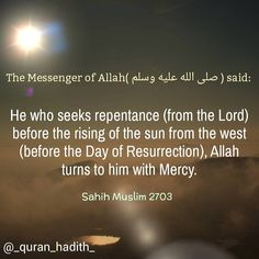 Prophet Muhammad (God's praise and peace be upon him).
